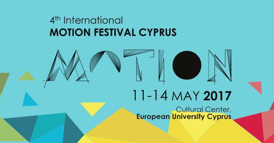 motion festival cyprus 2017
