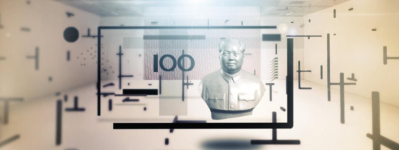 CCTV News – Global Business